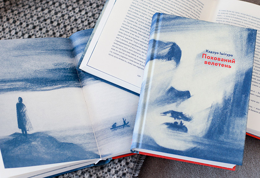 «Похований велетень» – роман-фентезі, який ще «надовго залишається в думках після прочитання» (за Н. Гейманом, The New York Times Book Review)