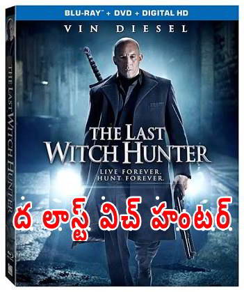 The Last Witch Hunter (2015) Hollywood Movie Telugu Dubbed HD 720p