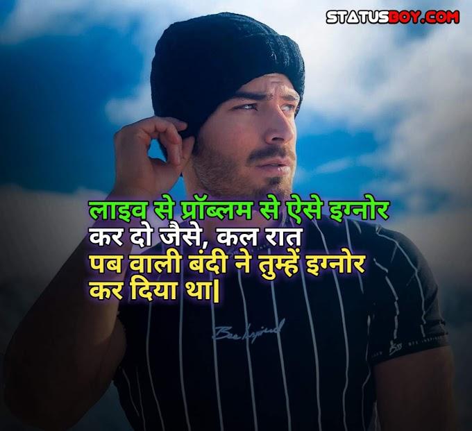 Good Thoughts In Hindi| हिंदी सुविचार 2020