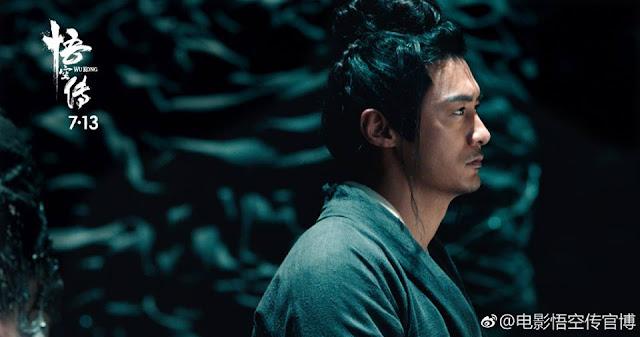 Shawn Yue Wu Kong Yu Wen Le
