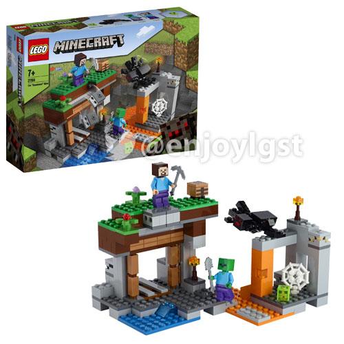 レゴ(LEGO) マインクラフト 廃坑 21166