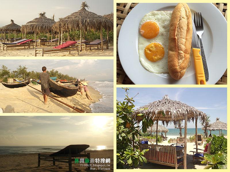 [越南.順化] 「Beach Bar Hue」一晚12美金價格 享受頂級私人海域度假村