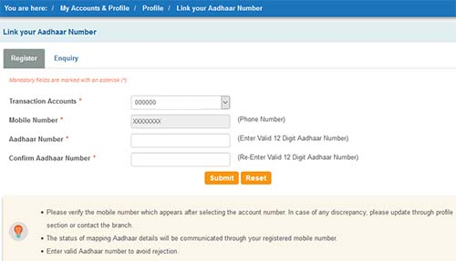 SBI Link your Aadhaar Number
