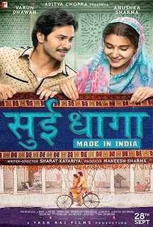 Sui Dhaaga (2018) Download Hd Movie in 720p