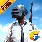 Player Unknown's BattleGround