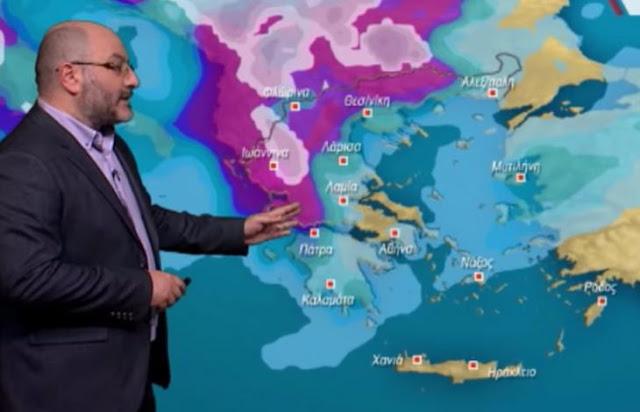 Έρχονται βροχές το Σάββατο (βίντεο)