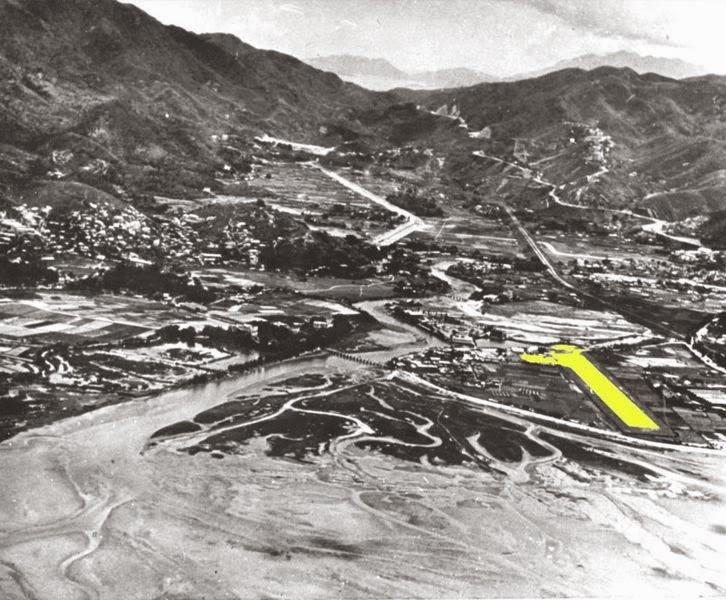 Soldier 的世界: 從前沙田有機場