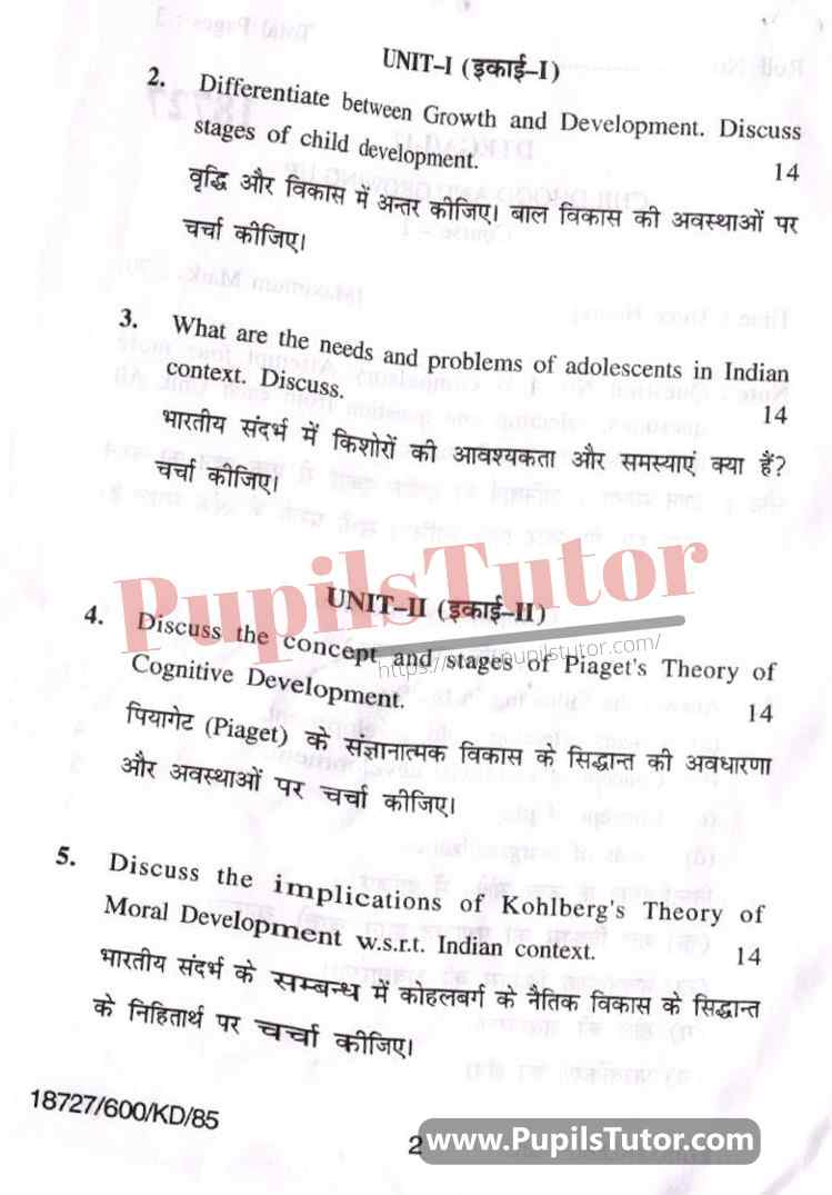 KUK (Kurukshetra University, Haryana) Childhood And Growing Up Question Paper 2017 For B.Ed 1st And 2nd Year And All The 4 Semesters In English And Hindi Medium Free Download PDF - Page 2 - www.pupilstutor.com