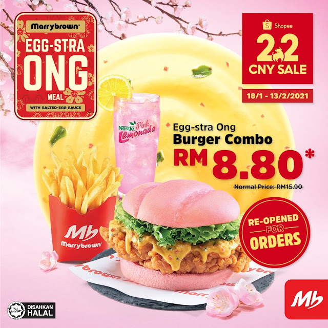Marrybrown's Egg-stra Ong (Pink) Burger Combo