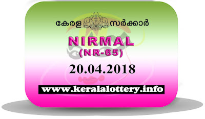 "keralalottery.info, ""kerala lottery result 20 4 2018 nirmal nr 65"", nirmal today result : 20-4-2018 nirmal lottery nr-65, kerala lottery result 20-04-2018, nirmal lottery results, kerala lottery result today nirmal, nirmal lottery result, kerala lottery result nirmal today, kerala lottery nirmal today result, nirmal kerala lottery result, nirmal lottery nr.65 results 20-4-2018, nirmal lottery nr 65, live nirmal lottery nr-65, nirmal lottery, kerala lottery today result nirmal, nirmal lottery (nr-65) 20/04/2018, today nirmal lottery result, nirmal lottery today result, nirmal lottery results today, today kerala lottery result nirmal, kerala lottery results today nirmal 20 4 18, nirmal lottery today, today lottery result nirmal 20-4-18, nirmal lottery result today 20.4.2018, kerala lottery result live, kerala lottery bumper result, kerala lottery result yesterday, kerala lottery result today, kerala online lottery results, kerala lottery draw, kerala lottery results, kerala state lottery today, kerala lottare, kerala lottery result, lottery today, kerala lottery today draw result, kerala lottery online purchase, kerala lottery, kl result,  yesterday lottery results, lotteries results, keralalotteries, kerala lottery, keralalotteryresult, kerala lottery result, kerala lottery result live, kerala lottery today, kerala lottery result today, kerala lottery results today, today kerala lottery result, kerala lottery ticket pictures, kerala samsthana bhagyakuri"