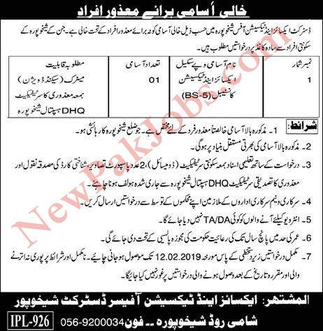 Jobs in Excise and Taxation Department Sheikhupura 01 Feb 2019