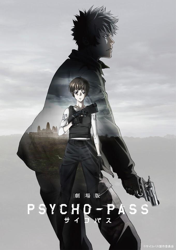 Psycho-Pass The Movie ไซโคพาส ถอดรหัสล่า เดอะมูฟวี่ พากย์ไทย