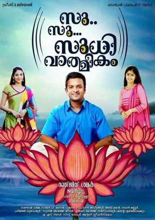 Su Su Sudhi Vathmeekam 2015 Hindi Dubbed Movie Download    HDRip 720p