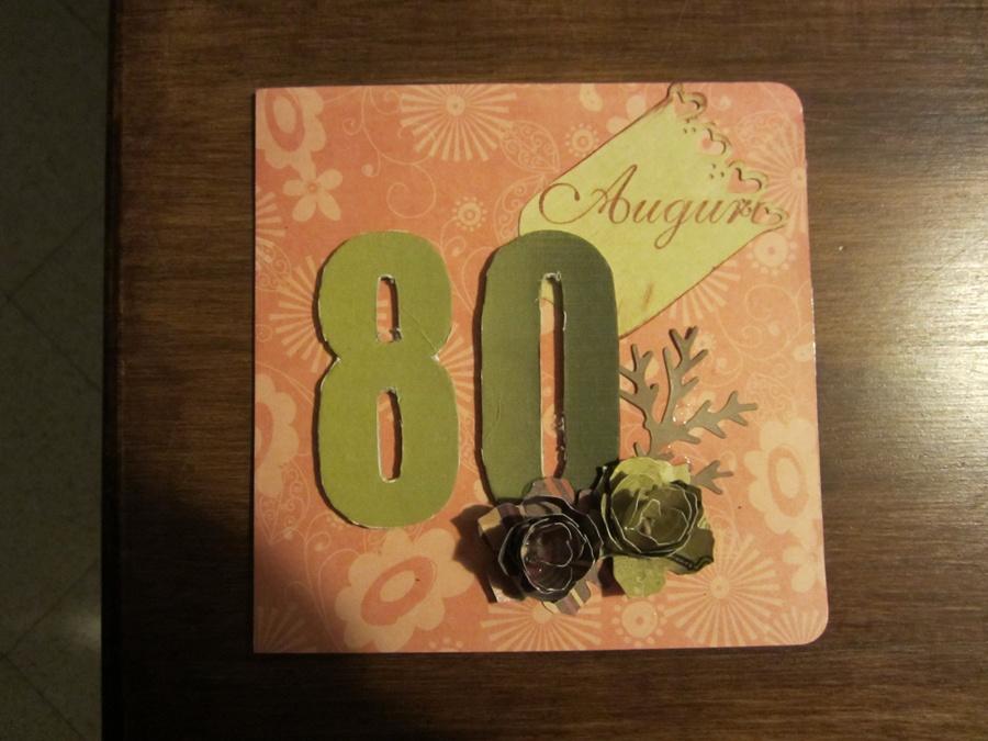 Famoso Bomboniere Per Compleanno 80 Anni LA55 » Regardsdefemmes UF84