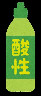 酸性の洗浄剤イラスト