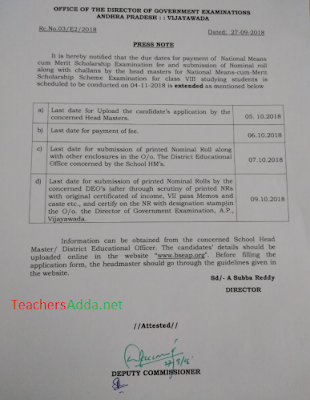 NMMS Application Dates Extended ,NMMS New Time sheduleR,c.3 Dt.27/9/18