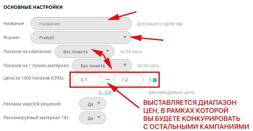 buymedia 03