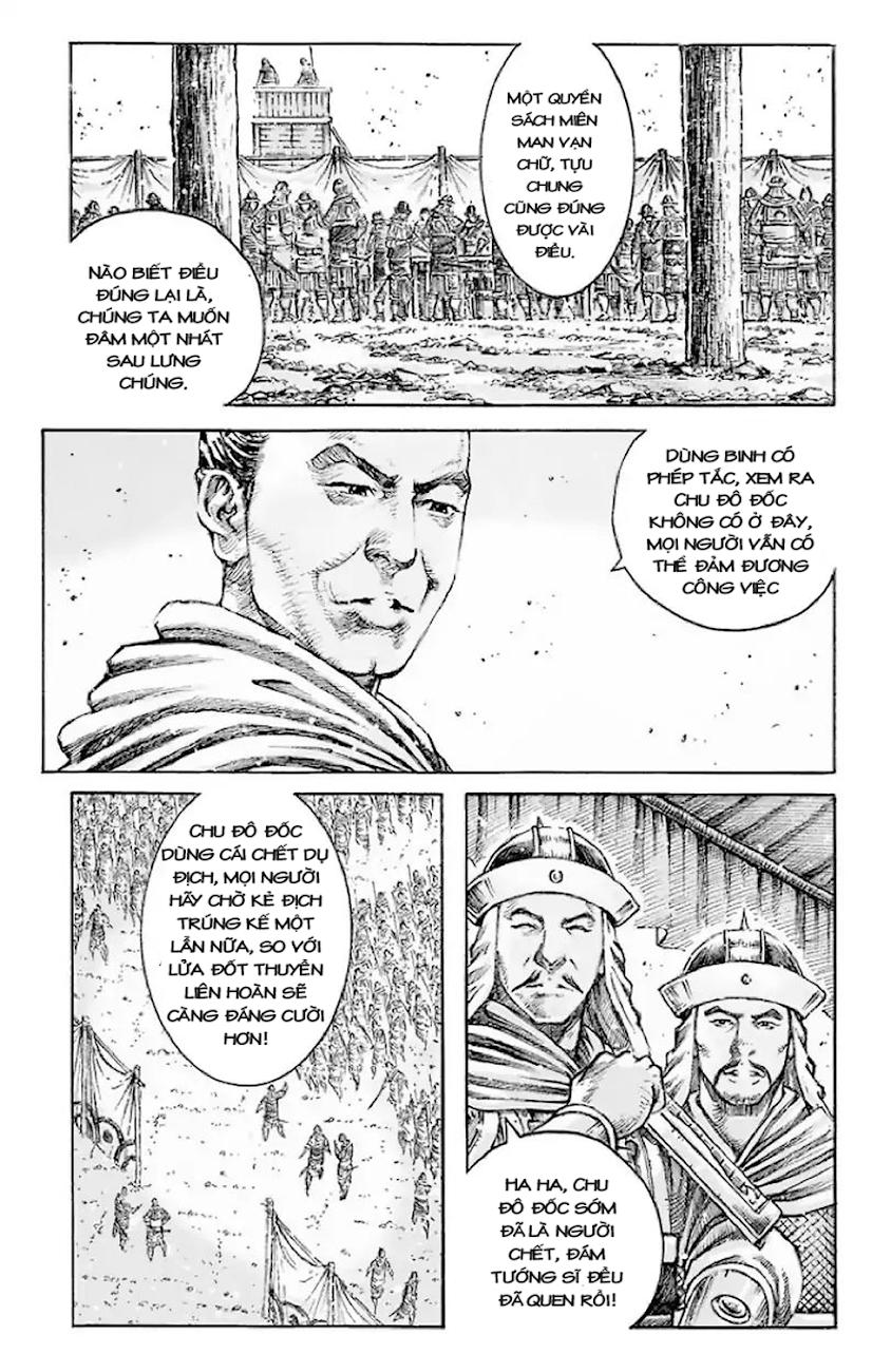 Hỏa phụng liêu nguyên Chương 513: Ngu ngư ngu dư trang 9