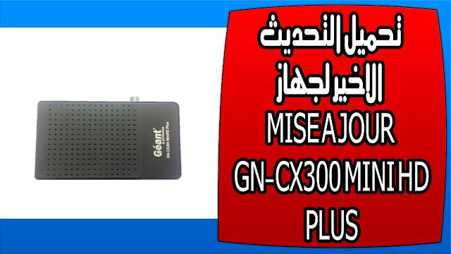 تحميل التحديث الاخير لجهاز MISE A JOUR GN-CX300 MINI HD PLUS