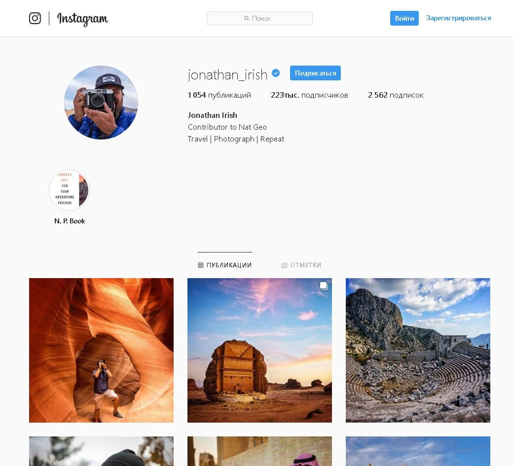luchshie-trevel-blogi-instagram-jonathan-irish