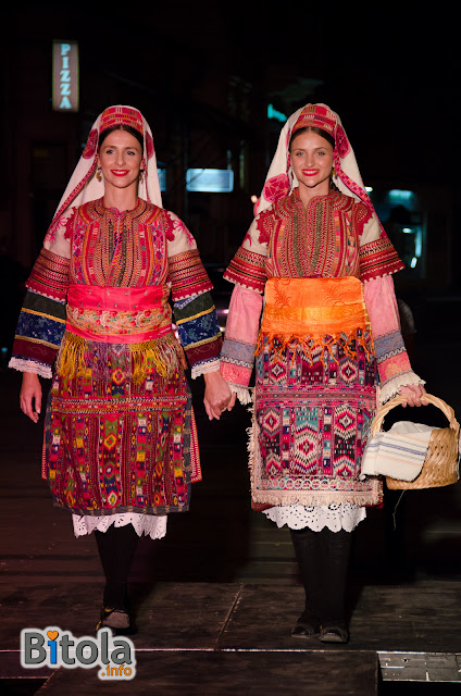 Macedonian national costume - Ethnic area Debarsko Pole