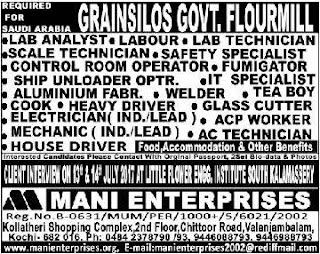 GSFMO Jobs in Saudi Arabia