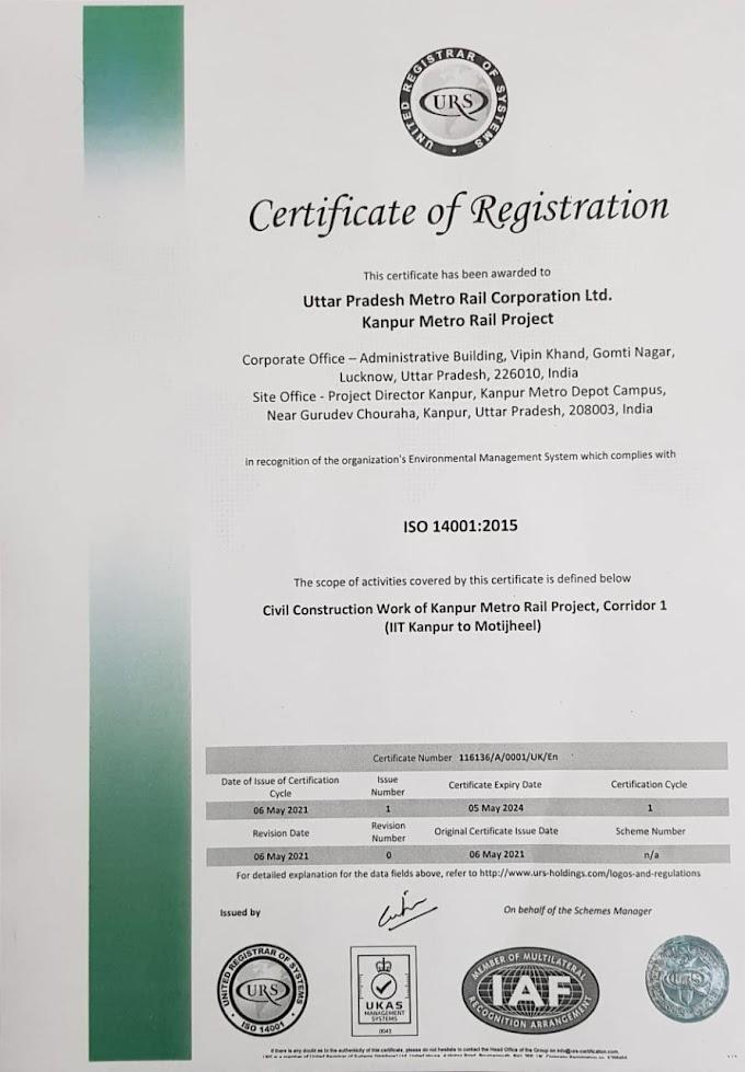 कानपुर मेट्रो : पर्यावरण और संरक्षा प्रबंधन के लिए मिले आईएसओ प्रमाणपत्र