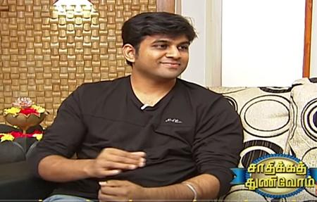 Sathikka Thunivom – Dare to Succeed | Kabilan Vairamuthu | Special Show | Kalaignar TV