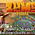 تحميل لعبة زوما القديمة Zuma Deluxe للكمبيوتر والاندرويد - نحميل بالعربي