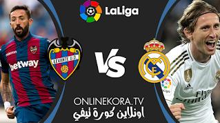 مشاهدة مباراة ريال مدريد وليفانتي بث مباشر اليوم 30-01-2021 في الدوري الإسباني