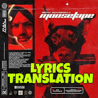 Moose Drilla Lyrics in English | With Translation | – Sidhu Moose Wala