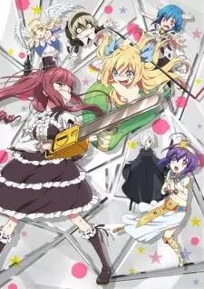 جميع حلقات الأنمي Jashin-chan Dropkick مترجم
