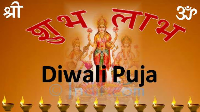 Happy Diwali Message Quotes Deepawali SMS Deepavali Sayings