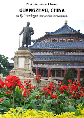 Places to visit in Guangzhou