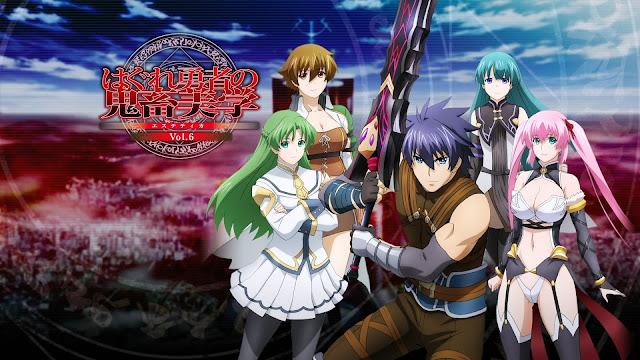 Hagure%2BYuusha 10 Anime dengan Main Character (MC) Badass Bag. I