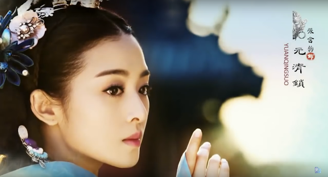 2016 Chinese TV series Princess of Lanling King