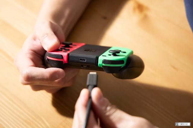 【生活分享】充電不用拆卸,Switch 原廠 Joy-Con 充電握把 - 前方是 USB-C 充電孔