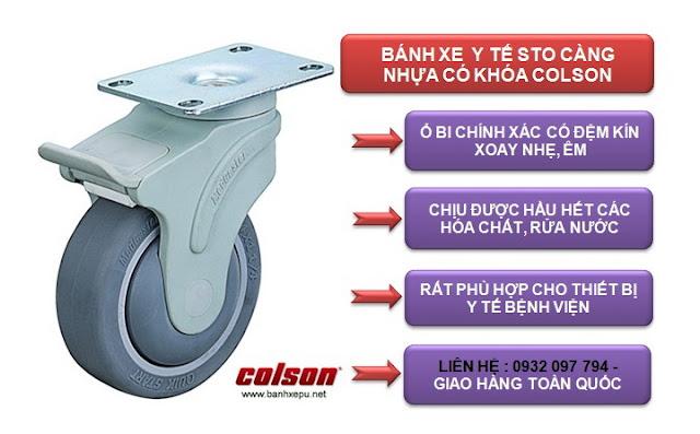 Bánh xe giường bệnh cao su có khóa chịu tải 100kg | STO-6856-448BRK4 www.banhxepu.net