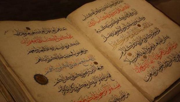 Al-Quran Era Utsmaniyah Ditemukan di Masjid Palestina