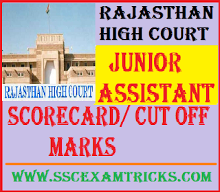 Rajasthan High Court RHC Junior Assistant Scorecard/ Cut off