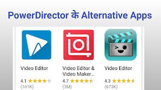PowerDirector alternative video editing app
