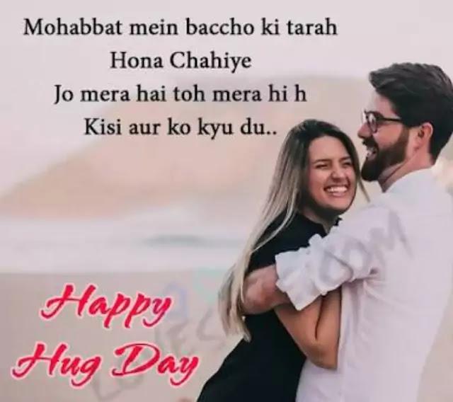 Hug day shayari, wishes and quotes