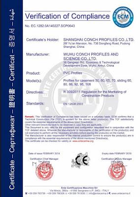 Sertifikat resmi produk UPVC Conch
