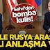 ΤΡΕΜΕΙ Ο ΕΡΝΤΟΓΑΝ! Συμφωνία ΗΠΑ-Ρωσίας που «πετά» τη Τουρκία έξω από το παιχνίδι