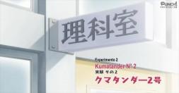 Ueno-san wa Bukiyou - Episódio 01