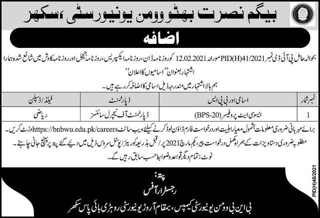 Begum Nusrat Bhutto Women University Job 2021 in Sukkur