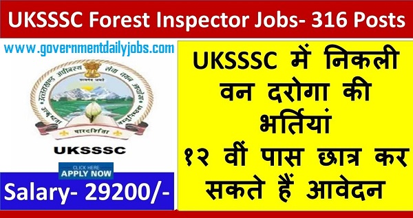 UKSSSC Forest Inspector Online Application Form 2020