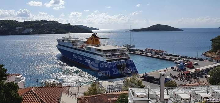 Αποτέλεσμα εικόνας για το Blue Star Naxos στην σκιαθο