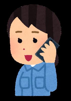 電話を掛ける作業員のイラスト(女性)