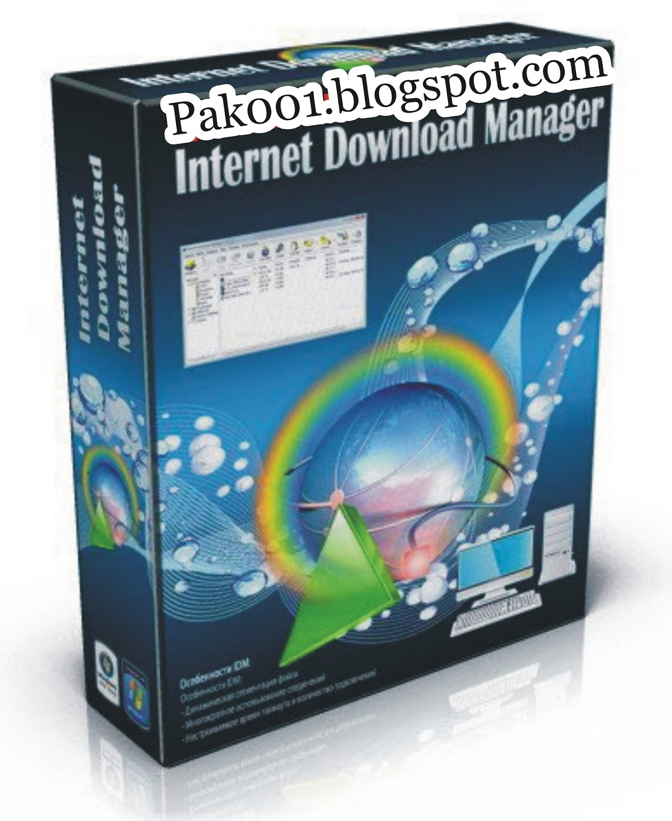 free internet download manager latest version with crack